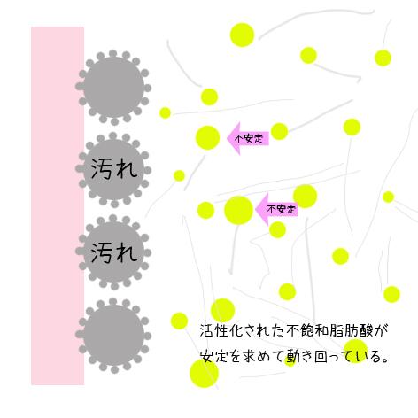 senjyo_1.jpg