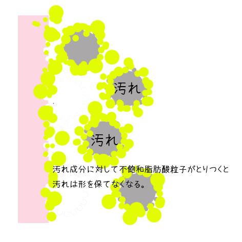 senjyo_3.jpg